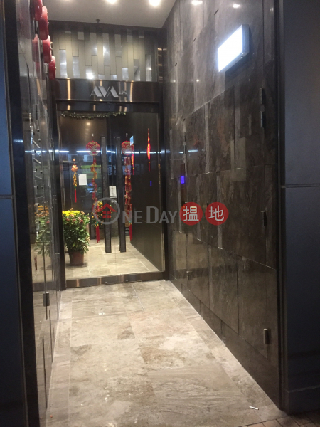 AVA 128 (AVA 128) Sheung Wan|搵地(OneDay)(5)