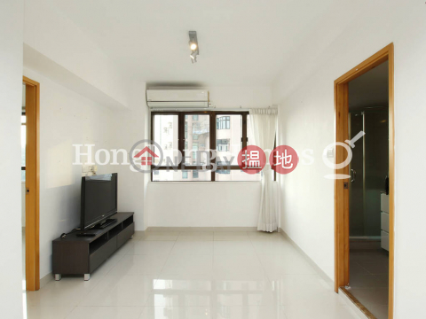 1 Bed Unit at Shan Shing Building   For Sale Shan Shing Building(Shan Shing Building)Sales Listings (Proway-LID133871S)_0