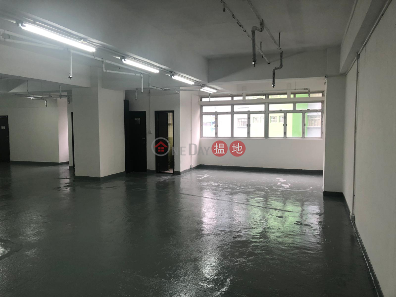 Trans Asia Centre | Middle Industrial | Rental Listings | HK$ 32,000/ month