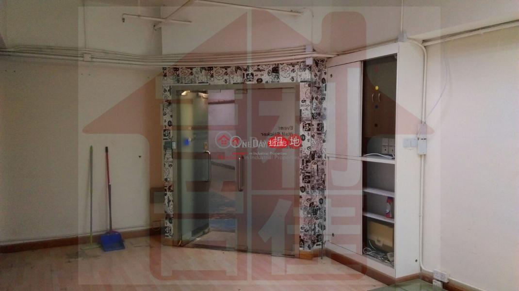 豐利工業中心-極高層-工業大廈出租樓盤HK$ 18,000/ 月