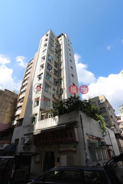 利達大廈 (Leader Building) 大埔 搵地(OneDay)(2)