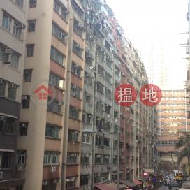 永華大廈,石塘咀, 香港島