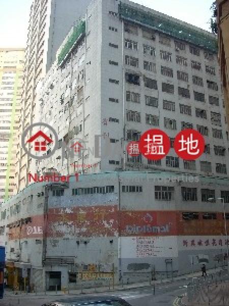 Mercantile Ind& Warehouse Bldg, Mercantile Industrial And Warehouse 有利工業貨倉大廈 Rental Listings | Kwai Tsing District (jacka-04429)