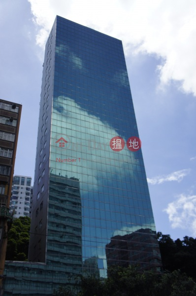 Nathan Commercial Building (Nathan Commercial Building ) Yau Ma Tei|搵地(OneDay)(1)