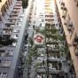 美孚新邨 第七期 (荔灣道10-12號) (Mei Foo Sun Chuen Phase 7 (10-12 Lai Wan Road)) 長沙灣荔灣道10-12號|- 搵地(OneDay)(1)