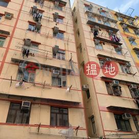5 HOK LING STREET,To Kwa Wan, Kowloon