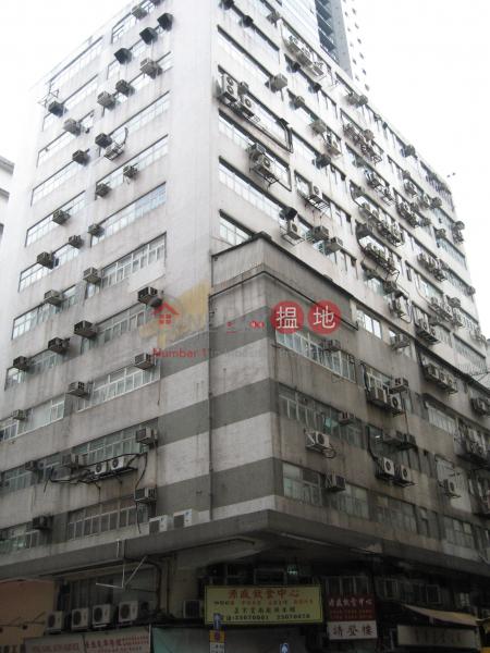 香港搵樓|租樓|二手盤|買樓| 搵地 | 工業大廈|出售樓盤-源盛工業大廈