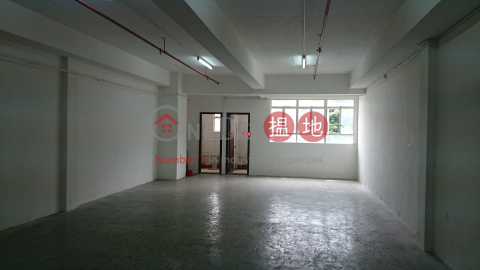 Yue Cheung Centre|Sha TinYue Cheong Centre(Yue Cheong Centre)Rental Listings (ken.h-02615)_0