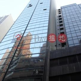 永樂街235商業中心,上環, 香港島