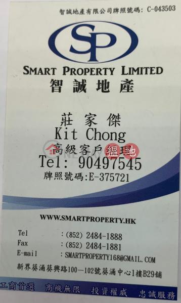HK$ 52,800/ month, Tai Ping Industrial Centre Tai Po District, Tai Po Tai Ping Industrial Centre Block For Rent