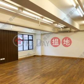 景隆商業大廈|灣仔區景隆商業大廈 (Jing Long Commercial Building)出售樓盤 (01B0147723)_0
