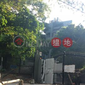 步雲軒2座,赤柱, 香港島
