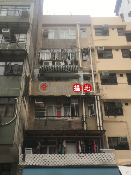 城南道49號 (49 South Wall Road) 九龍城|搵地(OneDay)(1)