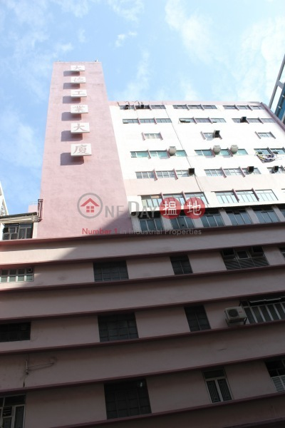 Tai Tak Industrial Building (Tai Tak Industrial Building) Kwai Chung|搵地(OneDay)(3)