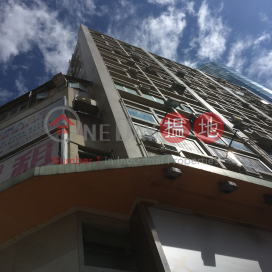 Hang Lung Bank Building,Yuen Long, New Territories
