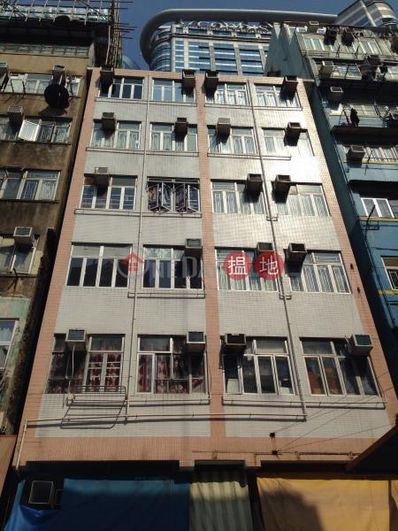 1038-1040 Canton Road (1038-1040 Canton Road) Mong Kok 搵地(OneDay)(2)