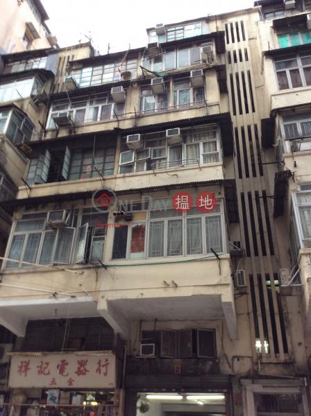 醫局街160號 (160 Yee Kuk Street) 深水埗|搵地(OneDay)(2)