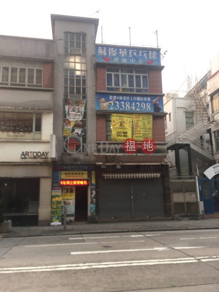 喇沙利道1B號 (1B La Salle Road) 九龍城|搵地(OneDay)(2)