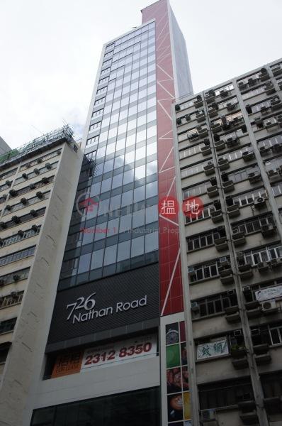 726 Nathan Road (726 Nathan Road ) Mong Kok|搵地(OneDay)(1)