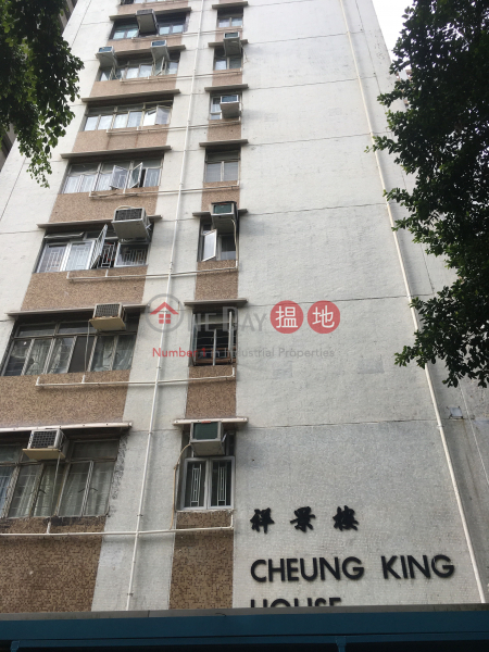 Cheung King House Cheung Wah Estate (Cheung King House Cheung Wah Estate) Fanling 搵地(OneDay)(1)