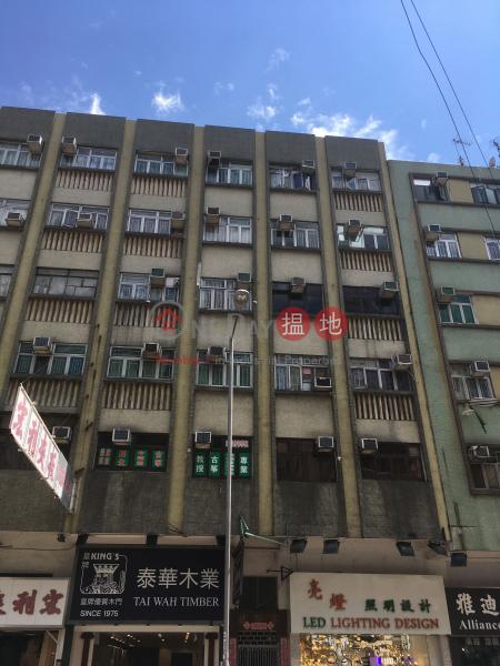興發樓 (Hing Fat Building (Mansion)) 元朗 搵地(OneDay)(3)