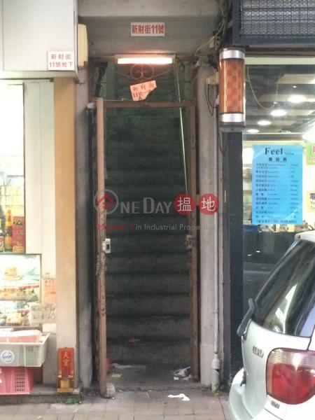 San Tsoi Street 9 (San Tsoi Street 9) Sheung Shui 搵地(OneDay)(1)