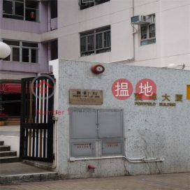 Portfield Building,Happy Valley, Hong Kong Island