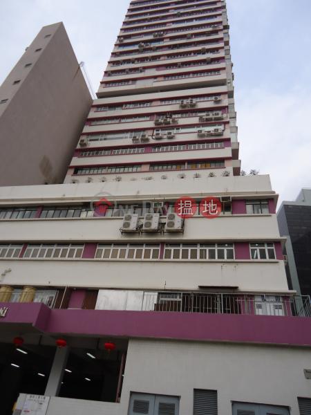 貴寶工業大廈|南區貴寶工業大廈(Kwai Bo Industrial Building)出售樓盤 (WKW0076)
