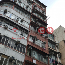16 Larch Street,Tai Kok Tsui, Kowloon
