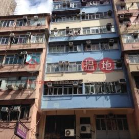 Wai Luen Building |位聯樓