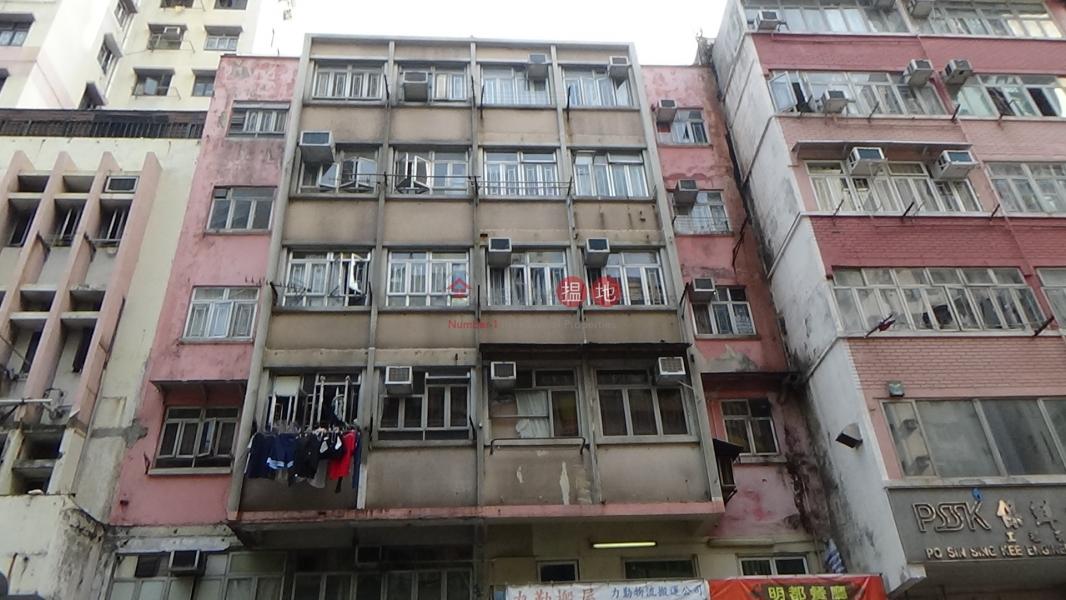 5-9 Tin Wan Street (5-9 Tin Wan Street) Tin Wan|搵地(OneDay)(2)