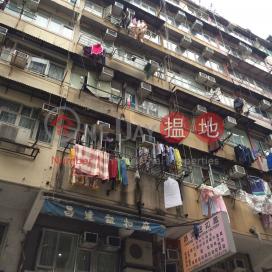 257 Tai Nan Street|大南街257號