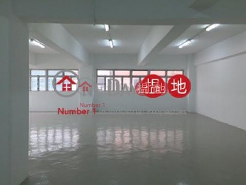 同珍工業大廈|葵青同珍工業大廈(Tung Chun Industrial Building)出租樓盤 (jessi-04873)_0