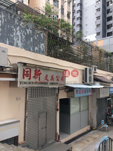 豐裕大廈 (Fung Yu Building) 西營盤|搵地(OneDay)(2)