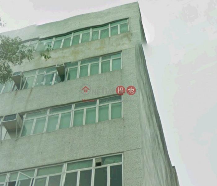 偉易達粉嶺工業中心 (Videotech Industrial Centre) 粉嶺 搵地(OneDay)(1)