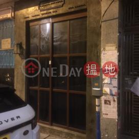 新街23號,蘇豪區, 香港島