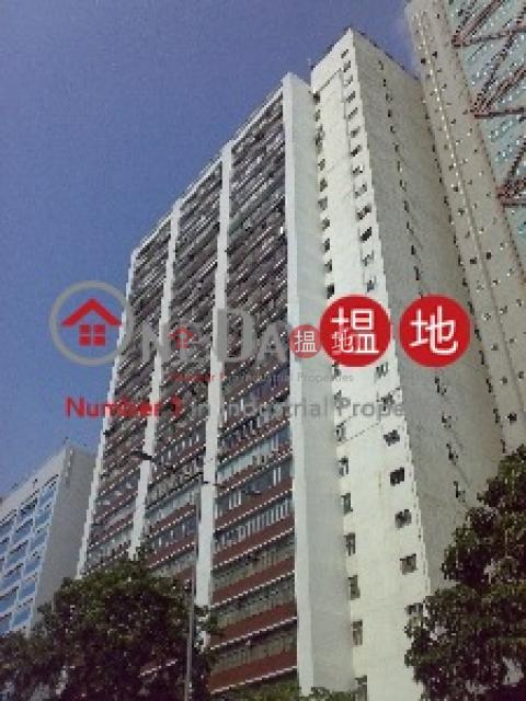 怡成工業大廈|屯門怡成工業大廈(Success Industrial Building)出售樓盤 (jacka-04403)_0