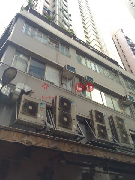 威利大廈 (Welly Building) 中環|搵地(OneDay)(1)