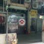 益昌大廈 (Yick Cheong Building) 東區英皇道1046號|- 搵地(OneDay)(1)
