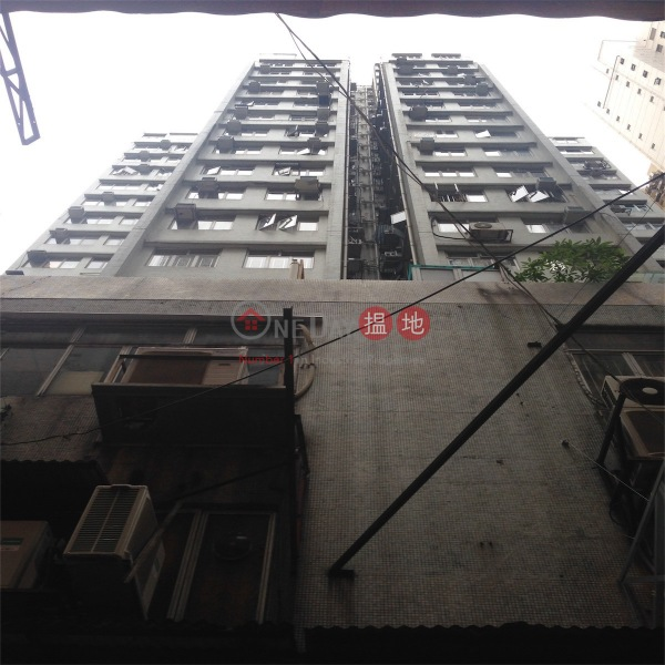 Luckifast Building (Luckifast Building) Wan Chai|搵地(OneDay)(2)