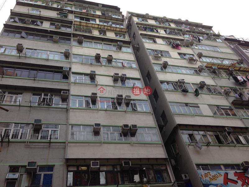 Yee Fai Building (Yee Fai Building) Mong Kok|搵地(OneDay)(3)