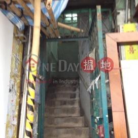 728 Shanghai Street,Prince Edward, Kowloon