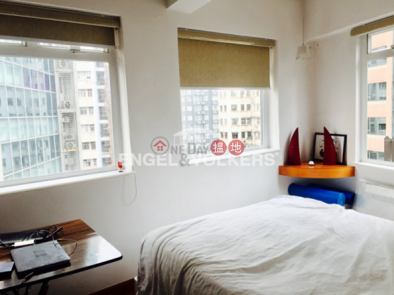 1 Bed Flat for Sale in Wan Chai, 8-10 Morrison Hill Road 摩理臣山道8-10號 Sales Listings | Wan Chai District (EVHK36085)