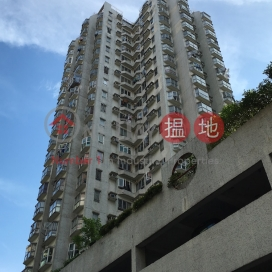 Block 1 Evergreen Court,Tai Po, New Territories