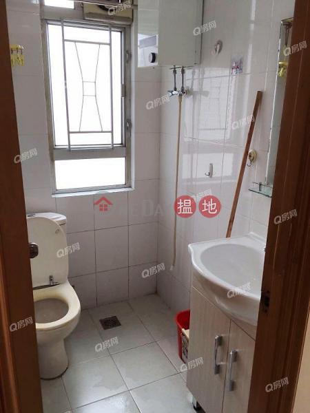 景觀開揚,靜中帶旺,間隔實用《好旺洋樓買賣盤》|好旺洋樓(Ho Wang Building)出售樓盤 (QFANG-S70031)