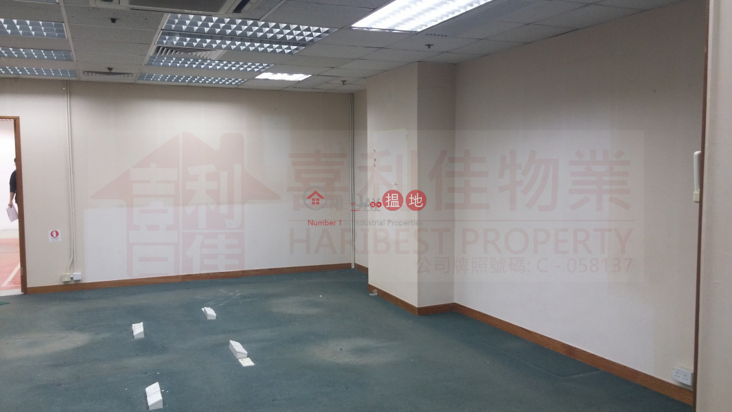 Property Search Hong Kong   OneDay   Industrial   Rental Listings Fo Tan Industrial Centre