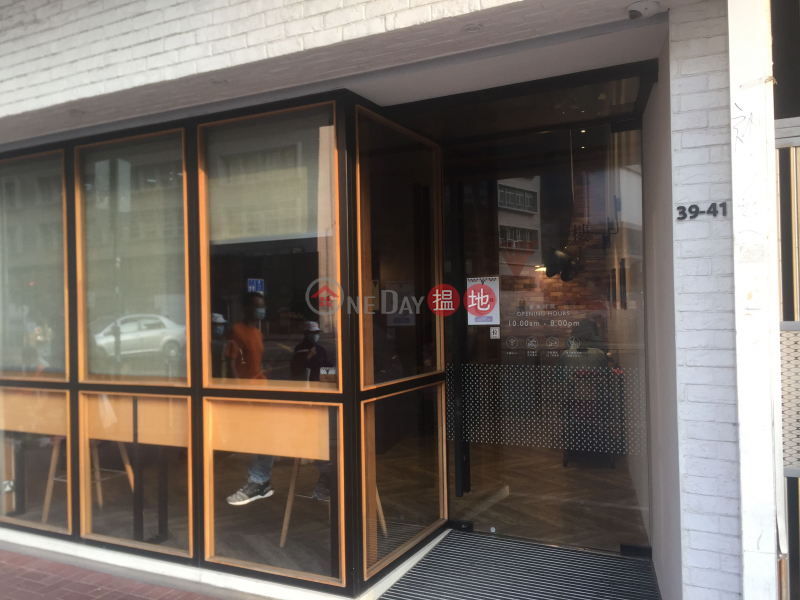 Wang Fung Building (Wang Fung Building) To Kwa Wan|搵地(OneDay)(4)