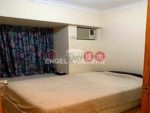 2 Bedroom Flat for Sale in Wan Chai|Wan Chai DistrictCathay Lodge(Cathay Lodge)Sales Listings (EVHK44257)_0