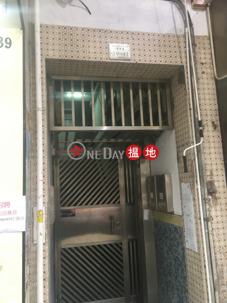 41 South Wall Road (41 South Wall Road) Kowloon City|搵地(OneDay)(1)