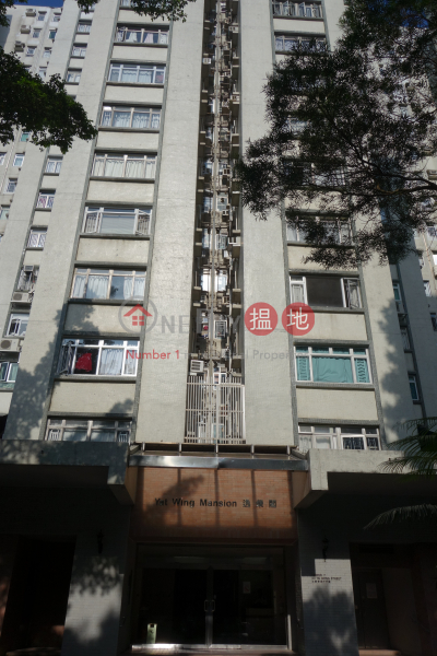 逸榮閣 (7座) (Block 7 Yat Wing Mansion Sites B Lei King Wan) 西灣河|搵地(OneDay)(4)